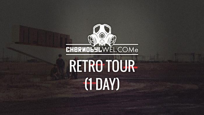 Chernobyl Retro tour CHERNOBYLwel.come video
