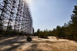 Duga radar system soviet cold war