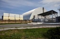 Main entrance to the power plant radiation photo now new safe confinement