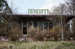 Riverport and Café Pripyat photo now