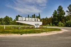 Pripyat sign photo