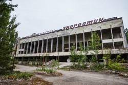 Energetic Palace of culture pripyat photo now