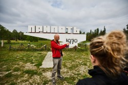 Pripyat sign photo now