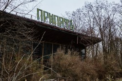 Riverport and Café Pripyat photo now coffee