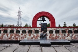 Chernobyl Power Plant memorial