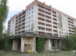 Rainbow Shopping center Pripyat photo now